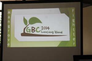 Green Belt Conservation Pulau Lancang 2014 #Mangrove #Fighter